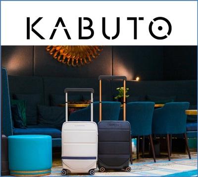 KABUTOスーツケース