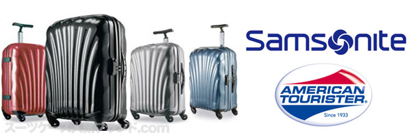 samsonite_s